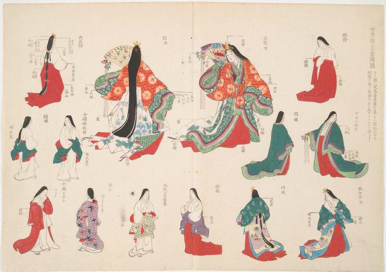 Hagino Yoshiyuki (1908)